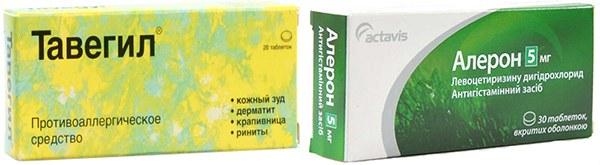 Алергія на амброзію: симптоми. Таблетки від алергії на амброзію
