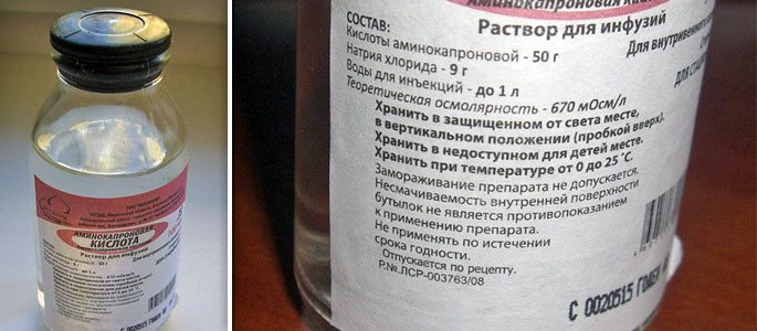 Амінокапронова кислота в ніс дітям: інструкція по застосуванню для інгаляцій при нежиті і дозування