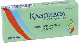 Антигістамінні препарати для дітей: протиалергічні засоби для дітей до року