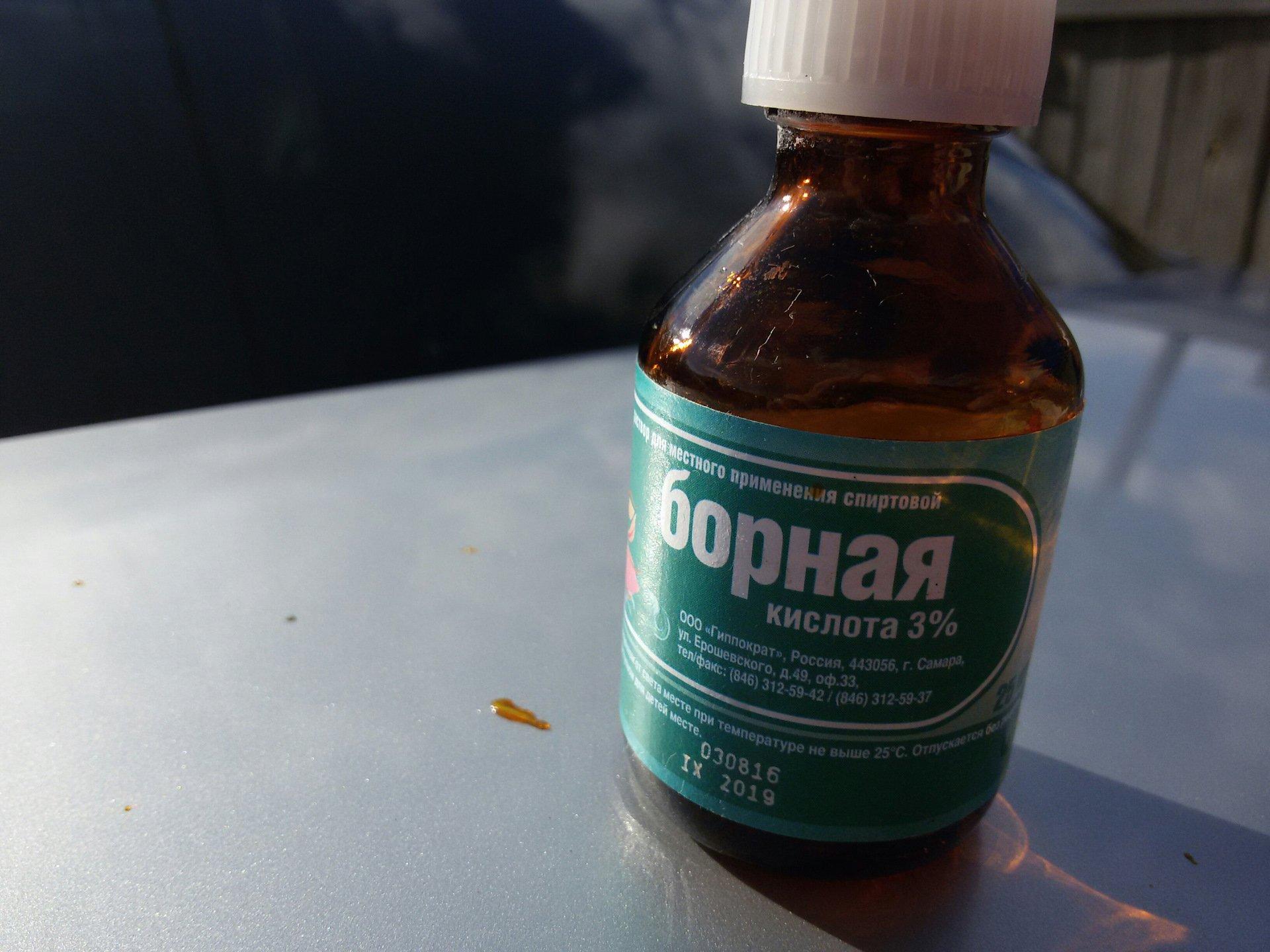Борна кислота при лікуванні вух