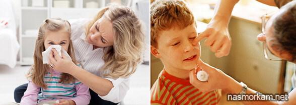 Чим мазати в носі щоб не захворіти