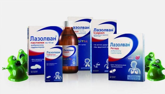 Ефективні ліки проти грипу та застуди