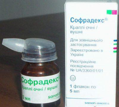 Ефективні ліки від отиту у дорослих