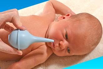 Фізіологічний нежить у немовляти потрібно лікування