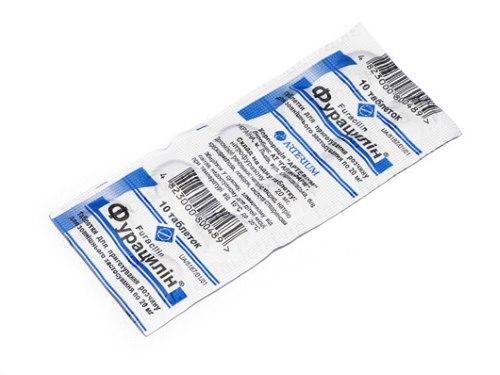 Фурацилін препарат для лікування ангіни інструкція по застосуванню