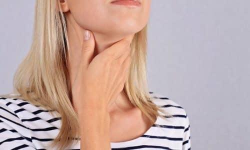 Гіпоплазія щитовидної залози: причини, симптоми і методи лікування. Гіпоплазія щитовидної залози у дітей.
