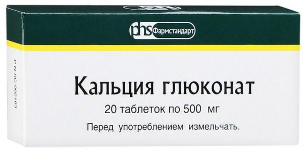 Глюконат кальцію для дітей при застуді комаровський