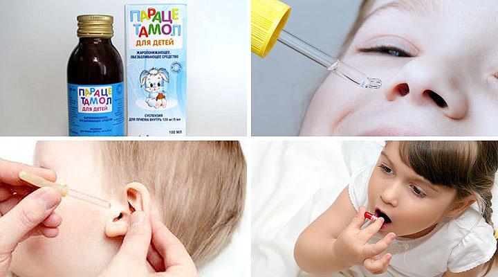 Гнійний отит у дитини – симптоми і лікування дітей 2019