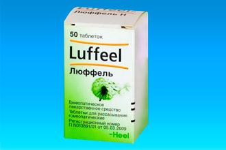 Гомеопатія при нежиті ТОП-15 препаратів