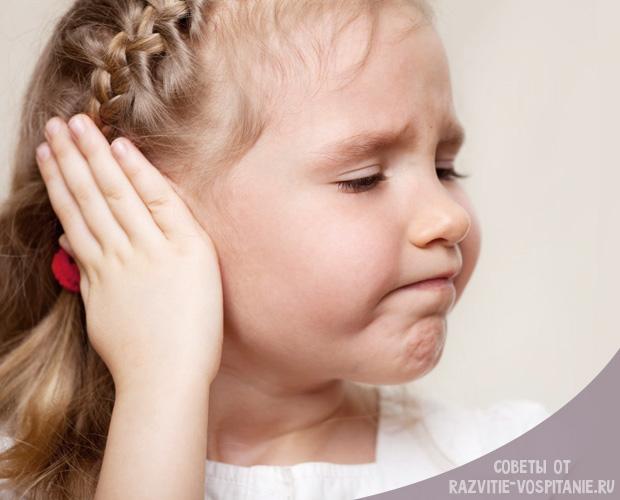Катаральний отит у дітей: симптоми і лікування