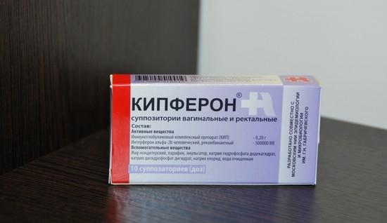 Кипферон свічки — інструкція по застосуванню і показання до препарату