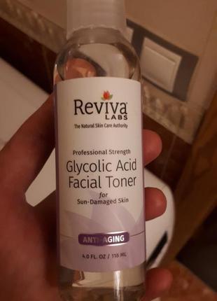 Кислоти в засобах по догляду за шкірою – що можна, а що не можна використовувати влітку