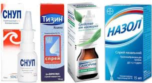 Краплі та спреї від застуди і грипу купити за низькою ціною в Москві в інтернет аптеці