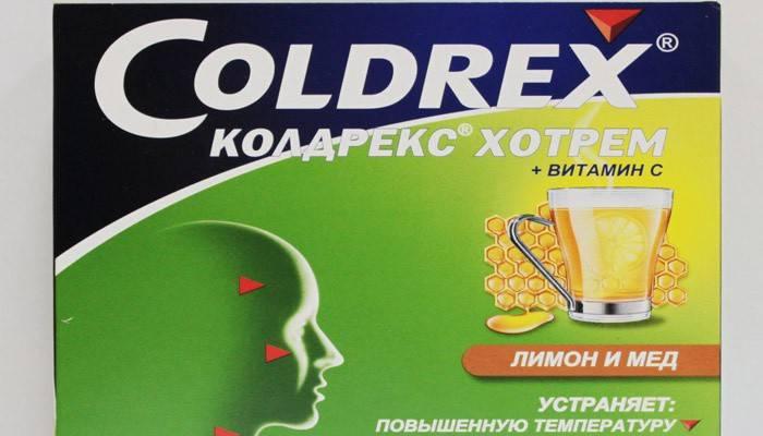 Ліки при перших ознаках застуди та грипу