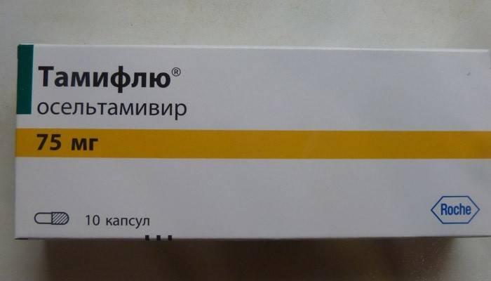 Ліки від застуди і грипу підбираємо правильно