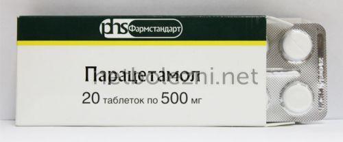 Лікування грипу та застуди спеціальними порошками