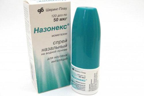 Лікування Назонексом нежиті і гаймориту синуситу