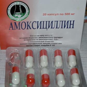 Лікування отиту середнього вуха у дорослих антибіотиками