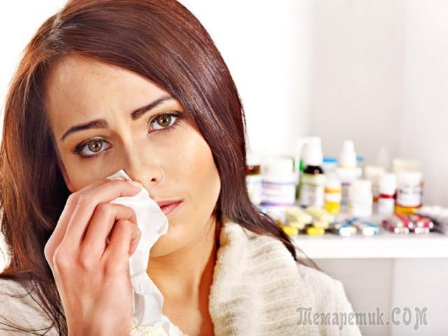 Лікування закладеності носа народними засобами самостійно