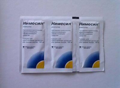 Лікування застуди препаратом Німесил