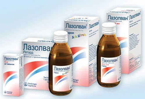 Лазолван сироп дитячий: основні властивості препарату та інструкція по застосуванню