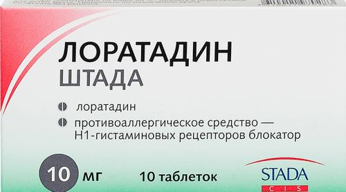 Лоратадин таблетки від алергії – Скажи алергії НЕМАЄ!