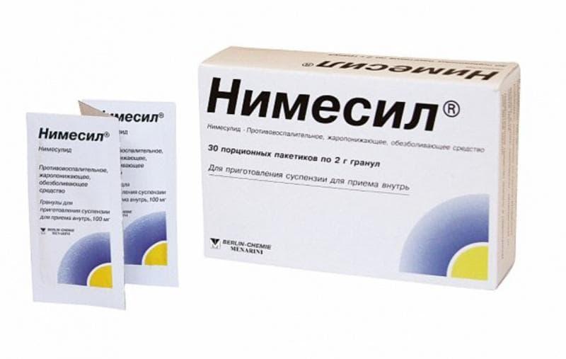 Німесил при застуді і грипі: Чи можна приймати Німесил при ГРВІ