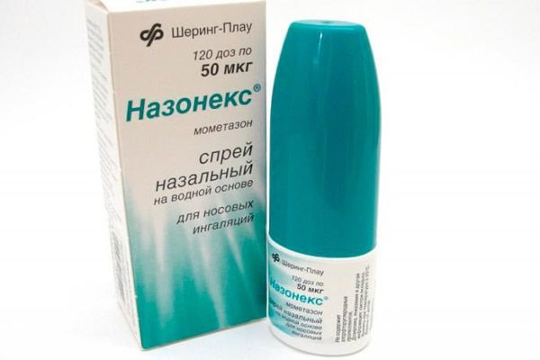 Чим ефективні протизапальні краплі в ніс