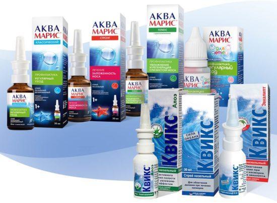 найкращі та ефективні засоби і препарати від нежитю