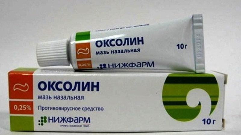 Назальная мазь Оксолін властивості інструкція та аналоги