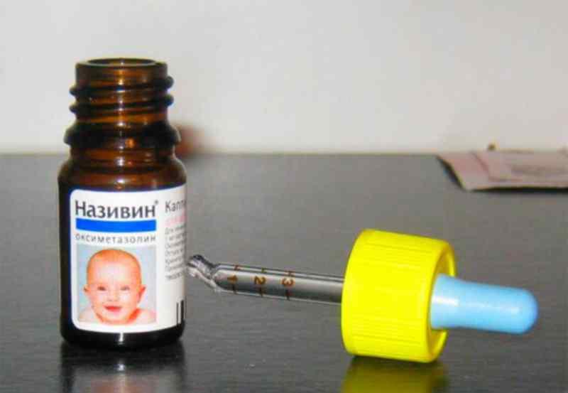 Називін при вагітності шкоду користь дозування