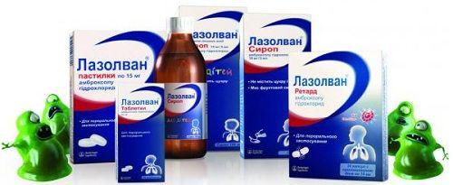 Недорогі, але ефективні таблетки від кашлю