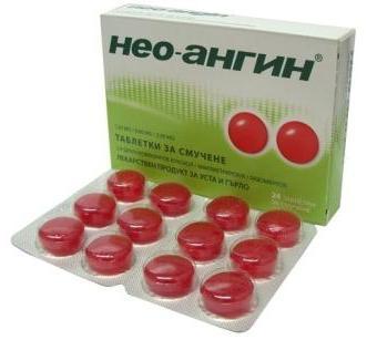 Нео-Ангін ® (neo-angin ®). Нео-ангін – ефективний препарат для лікування захворювань горла