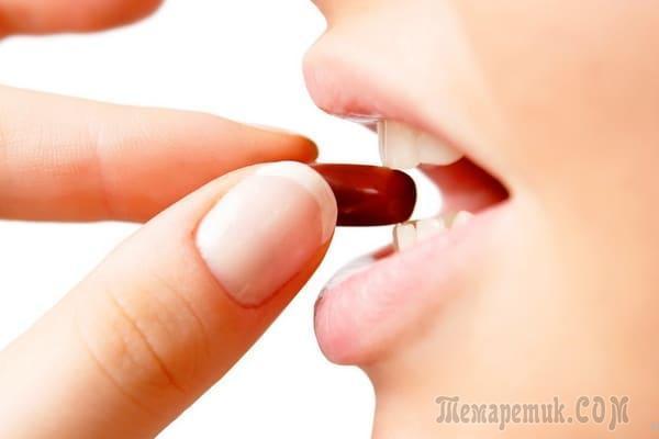 Нетрадиційні методи лікування захворювань