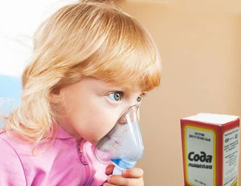 Інгаляції з содою в небулайзере: для дитини і дорослого, від чого допомагає, як робити і дихати, відгуки