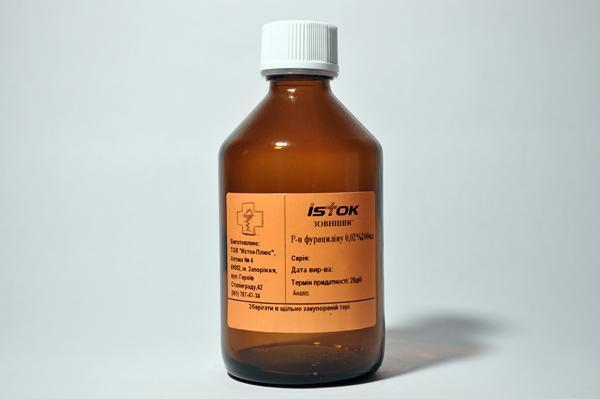 Інструкція по застосуванню Фурациліну для полоскання горла