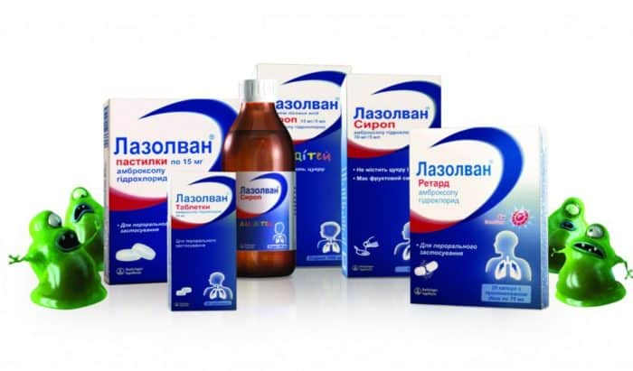 Інструкція по застосуванню Лазолвана для інгаляцій для лікування кашлю