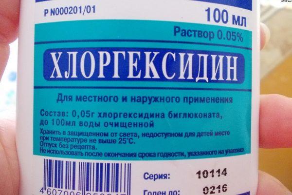 Інструкція по застосуванню розчину Хлоргексидину для полоскання горла у дорослих і дітей