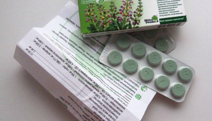 Інструкція із застосування таблеток для розсмоктування з шавлією дітям і дорослим і аналоги