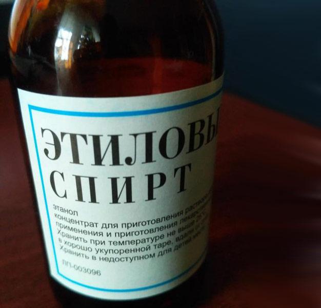 Плюси і мінуси присутності етилового спирту в уходових косметики