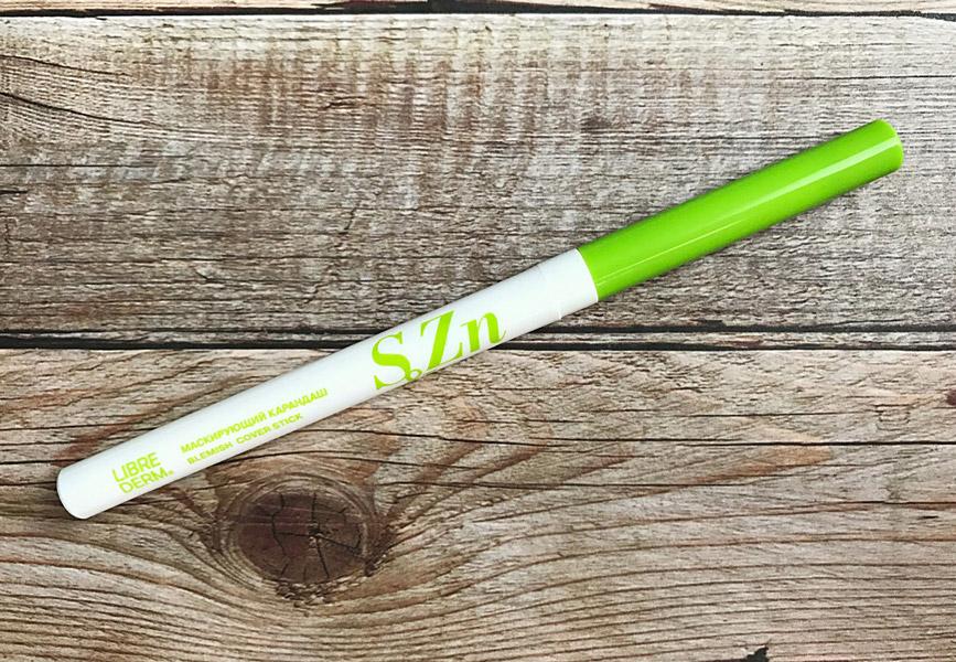 Правда що олівець від прищів ефективний?