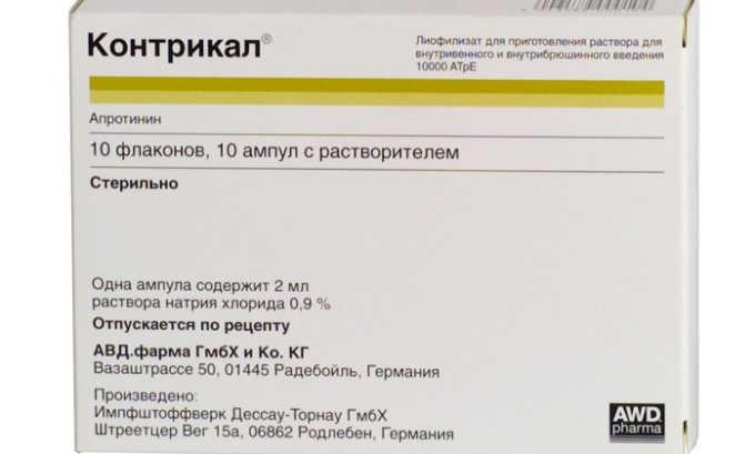 Профілактика підшлункової залози: препарати, народні засоби